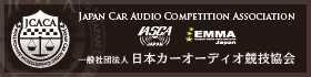 日本カーオーディオ競技協会