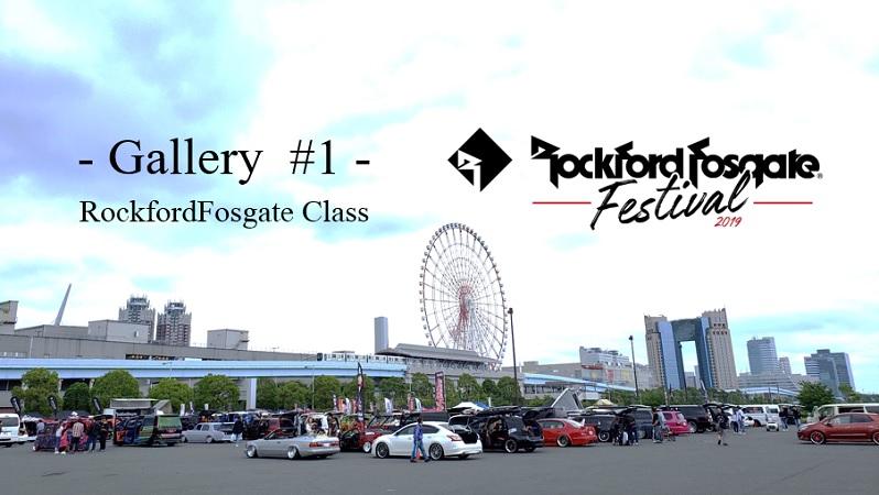 RockfordFosgate Festival 2019  Gallery #1 ~ロックフォードクラス~