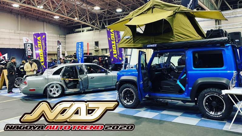 NAGOYAオートトレンド2020にオーディオカー登場